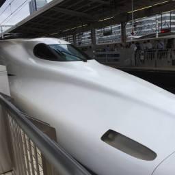 Una aventura llamada Japón
